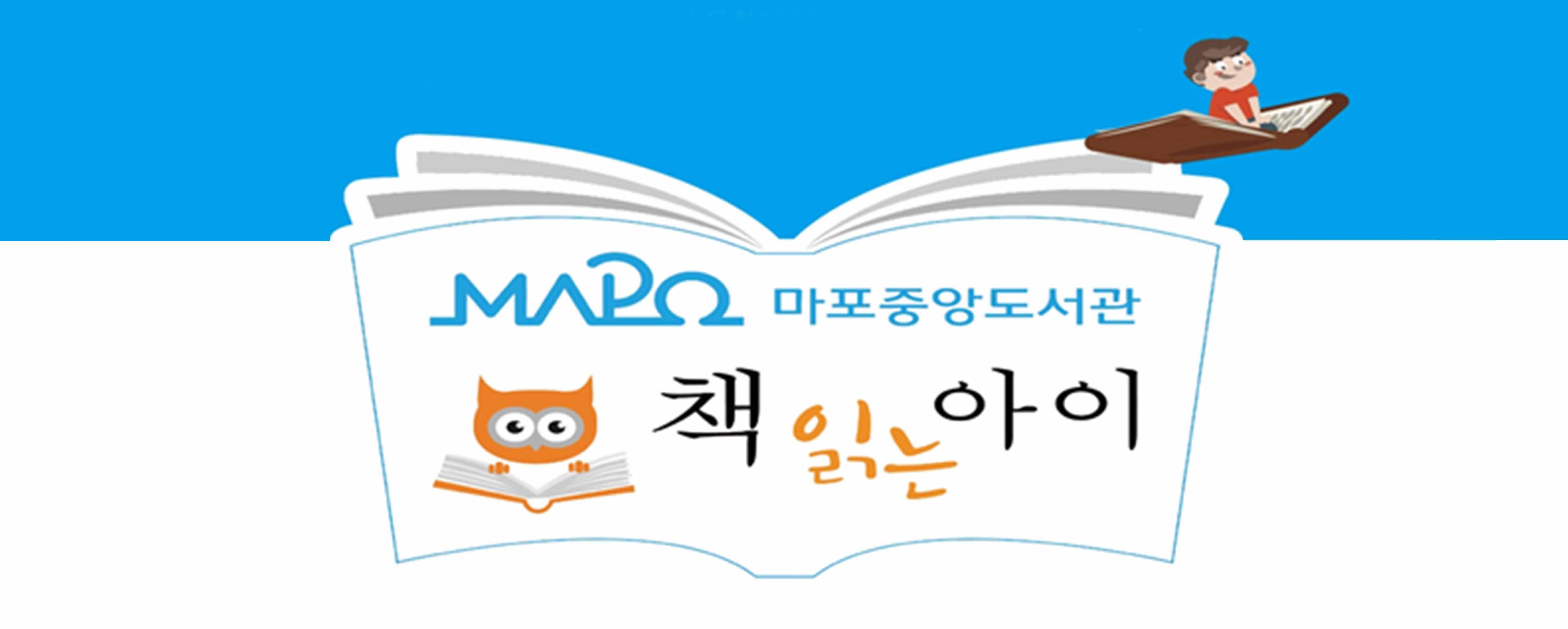 책읽는아이