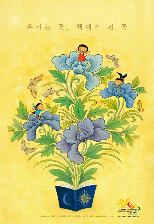 2011_KBBY_Poster_s.jpg